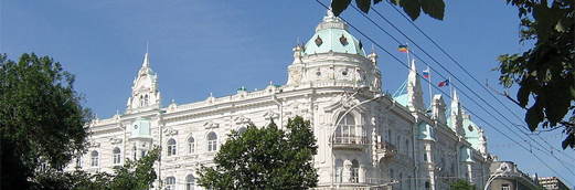 Centre invest, Rostov am Don