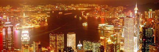 Hong Kong University, Hong Kong