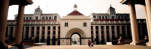 Assumption University, Bangkok